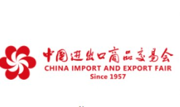 We are going to attend the Canton Fair